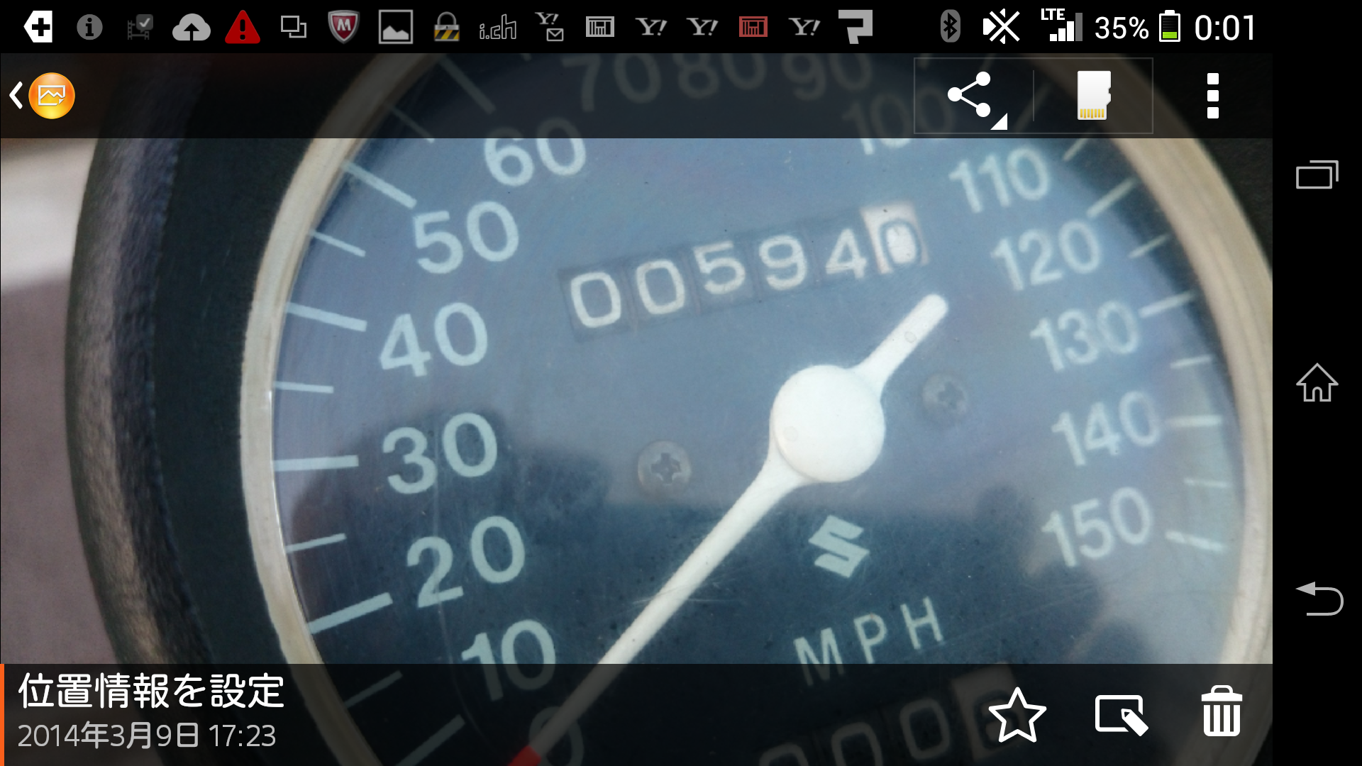 Screenshot_2014-03-10-00-01-45